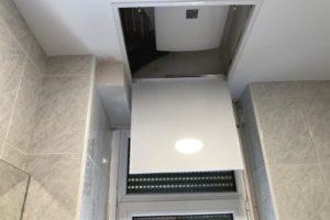 Sistema de ventilación mecánica controlada